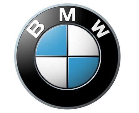 Музей БМВ – Эмблема BMW – стилизованный пропеллер