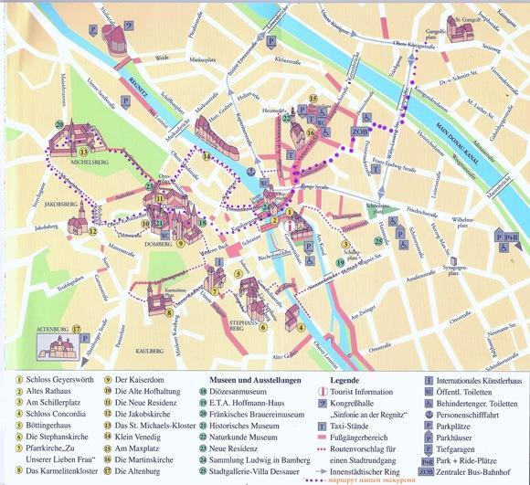Экскурсия в Бамберг. Карта Бамберга с обозначением маршрута экскурсии.