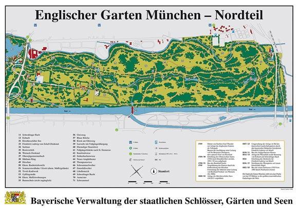 Английский Сад в Мюнхене
