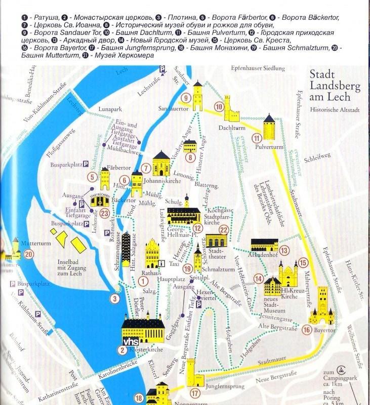 Бавария. Romantische Straße. Карта города Ландсберг-на-Лехе.