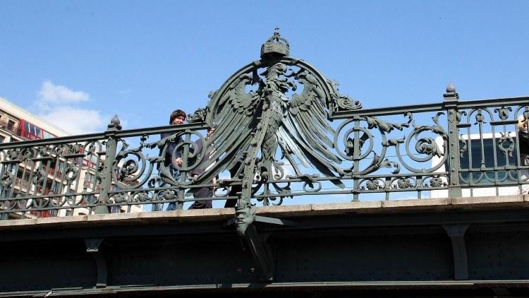 Прусский орел на ограде моста