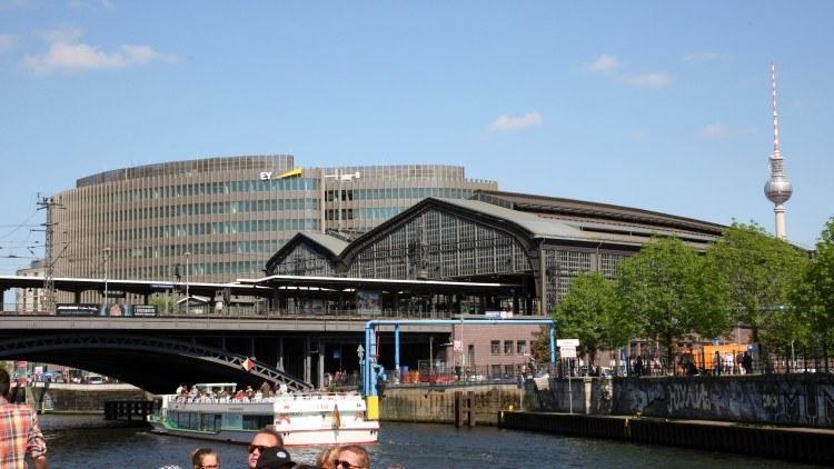 Вокзал «Фридрихштрассе»