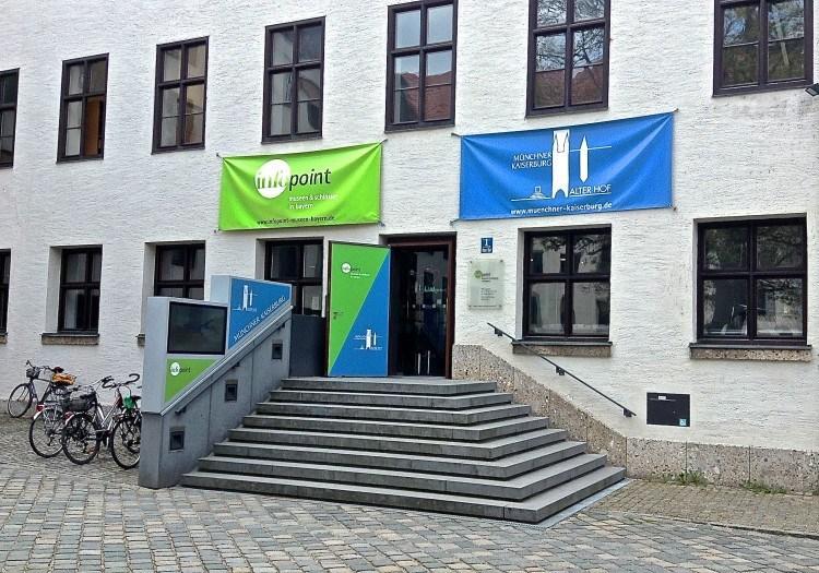 Вход в Информационный центр и на выставку «Мюнхенский Кайзербург»