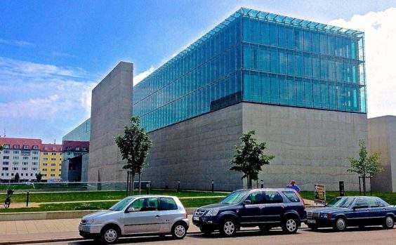 Музей Египетского Искусства