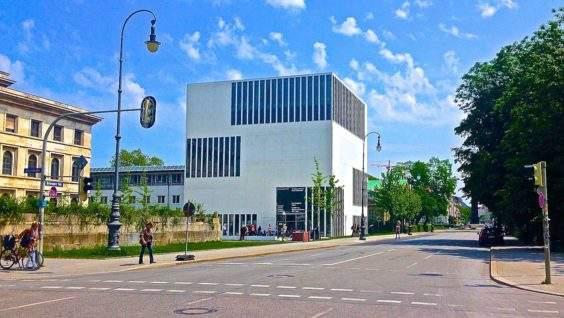 Документационный центр истории национал-социализма