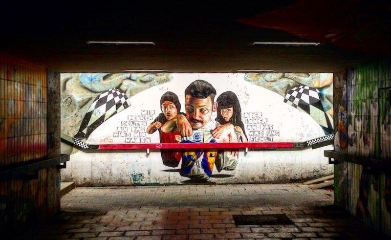 Граффити на Мария-Вард-Штрассе
